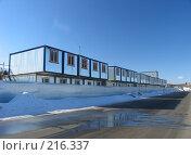 Купить «Бытовой городок строителей», эксклюзивное фото № 216337, снято 6 марта 2008 г. (c) Владимир Чинин / Фотобанк Лори
