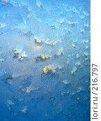 Купить «Морозный узор на окне», фото № 216797, снято 27 мая 2018 г. (c) ElenArt / Фотобанк Лори