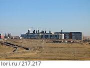 Купить «Гидрометаллургический завод. Краснокаменск», фото № 217217, снято 7 марта 2008 г. (c) Геннадий Соловьев / Фотобанк Лори