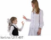 Купить «Девочка и девушка с пробирками в руках», фото № 217497, снято 1 марта 2008 г. (c) Татьяна Белова / Фотобанк Лори