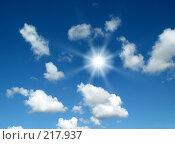 Купить «Синее небо», фото № 217937, снято 19 февраля 2020 г. (c) ElenArt / Фотобанк Лори