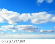 Купить «Небо», фото № 217981, снято 27 февраля 2020 г. (c) ElenArt / Фотобанк Лори