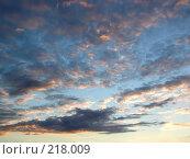 Купить «Закат солнца», фото № 218009, снято 27 февраля 2020 г. (c) ElenArt / Фотобанк Лори