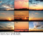 Купить «Заход солнца. Коллаж», фото № 218025, снято 14 декабря 2018 г. (c) ElenArt / Фотобанк Лори
