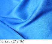 Купить «Складки ткани», фото № 218161, снято 20 февраля 2020 г. (c) ElenArt / Фотобанк Лори