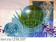 Купить «Деньги. Казахстан», фото № 218337, снято 21 сентября 2018 г. (c) ElenArt / Фотобанк Лори