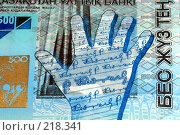 Купить «Деньги. Казахстан», фото № 218341, снято 21 сентября 2018 г. (c) ElenArt / Фотобанк Лори