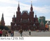 Купить «Красная площадь», фото № 219165, снято 30 июля 2007 г. (c) Власова Ольга Олеговна / Фотобанк Лори