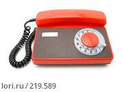 Купить «Оранжевый телефон», фото № 219589, снято 6 марта 2008 г. (c) Валерий Александрович / Фотобанк Лори