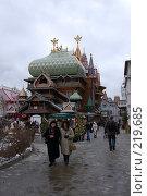 Купить «На площади Измайловского кремля. Масленица», фото № 219685, снято 7 марта 2008 г. (c) Елена Прокопова / Фотобанк Лори