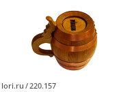 Купить «Кружка для пива из дерева», эксклюзивное фото № 220157, снято 25 февраля 2008 г. (c) Алёшина Оксана / Фотобанк Лори