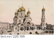 Купить «Варшава до 1917 года. Православный храм», фото № 220169, снято 16 августа 2018 г. (c) Алла Матвейчик / Фотобанк Лори