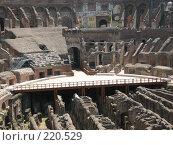 Купить «Римский Колизей (вид изнутри)», фото № 220529, снято 20 июля 2007 г. (c) Татьяна Чурсина / Фотобанк Лори