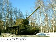 Купить «Танк Т-34.Монумент Славы.Новосибирск», фото № 221405, снято 11 марта 2008 г. (c) Виктор Ковалев / Фотобанк Лори