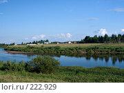 Купить «Сельский вид», фото № 222929, снято 26 июня 2007 г. (c) Михаил Браво / Фотобанк Лори