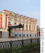 Купить «Таганрогский художественный музей», фото № 223073, снято 23 апреля 2006 г. (c) Игорь Струков / Фотобанк Лори