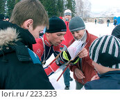 Купить «Чемпион мира по лыжному ориентированию Эдуард Хренников», фото № 223233, снято 22 февраля 2019 г. (c) Андрей Жданов / Фотобанк Лори