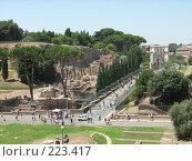 Купить «Дорога к Римскому Форуму», фото № 223417, снято 20 июля 2007 г. (c) Татьяна Чурсина / Фотобанк Лори