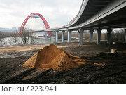 Купить «Живописный мост», фото № 223941, снято 15 марта 2008 г. (c) Игорь Веснинов / Фотобанк Лори