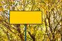 Желтая табличка, фото № 225169, снято 30 мая 2017 г. (c) Роман Сигаев / Фотобанк Лори