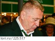 Купить «Знаменитости. Владимир Жириновский», фото № 225517, снято 23 января 2018 г. (c) Николай Коржов / Фотобанк Лори