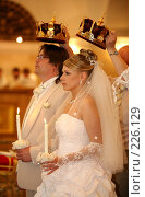 Купить «Венчание», фото № 226129, снято 1 июня 2007 г. (c) Морозова Татьяна / Фотобанк Лори