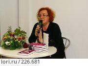 Купить «Писательница Татьяна Степанова», фото № 226681, снято 16 марта 2008 г. (c) Николай Коржов / Фотобанк Лори