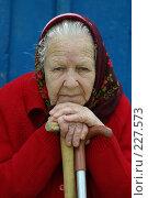 Купить «Портрет старушки с тростью», фото № 227573, снято 13 мая 2007 г. (c) Алексей Тишкин / Фотобанк Лори