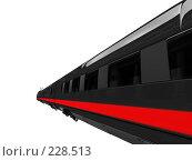 Купить «Черный поезд», иллюстрация № 228513 (c) ИЛ / Фотобанк Лори