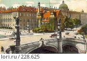 Купить «Старая открытка. Германия. Берлин», фото № 228625, снято 14 августа 2018 г. (c) Булатенкова Нина / Фотобанк Лори