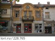 Купить «Старое здание в болгарском городе Видин», фото № 228765, снято 19 августа 2007 г. (c) Harry / Фотобанк Лори