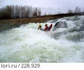 Купить «Экстрим», фото № 228929, снято 15 апреля 2007 г. (c) Евгений Мачнев / Фотобанк Лори