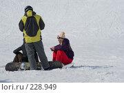Купить «Сноубордисты отдыхают», фото № 228949, снято 21 марта 2008 г. (c) Талдыкин Юрий / Фотобанк Лори
