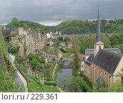 Купить «Княжество Люксембург», фото № 229361, снято 4 мая 2005 г. (c) Юлия Козинец / Фотобанк Лори