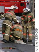 Купить «Пожарный расчет», фото № 230009, снято 20 марта 2008 г. (c) Евгений Батраков / Фотобанк Лори