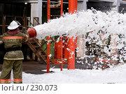Купить «Пожарный льет пену из пожарного шланга», фото № 230073, снято 20 марта 2008 г. (c) Евгений Батраков / Фотобанк Лори