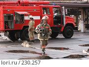 Купить «Пожарный и пожарная машина», фото № 230257, снято 20 марта 2008 г. (c) Евгений Батраков / Фотобанк Лори