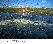 Купить «Купаться», фото № 230597, снято 14 августа 2005 г. (c) Синицын Андрей / Фотобанк Лори