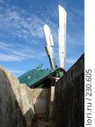 Купить «Памятник», фото № 230605, снято 28 сентября 2007 г. (c) Синицын Андрей / Фотобанк Лори