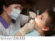 У стоматолога, фото № 230833, снято 19 марта 2008 г. (c) Коваль Василий / Фотобанк Лори