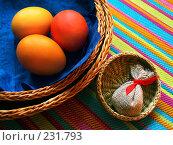 Купить «Пасхальный натюрморт с крашеными яйцами», фото № 231793, снято 25 января 2007 г. (c) only / Фотобанк Лори