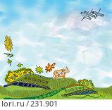 Купить «Осенняя корова», иллюстрация № 231901 (c) Олеся Сарычева / Фотобанк Лори