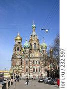 Купить «Санкт-Петербург. Собор Спаса на Крови», фото № 232597, снято 2 апреля 2005 г. (c) Александр Секретарев / Фотобанк Лори