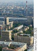 Купить «Москва», фото № 233325, снято 6 сентября 2007 г. (c) Синицын Андрей / Фотобанк Лори