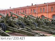 Купить «Санкт-Петербург.  Артиллерийский музей», фото № 233421, снято 10 мая 2005 г. (c) Александр Секретарев / Фотобанк Лори