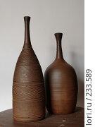 Купить «Две вазы гончарной керамики», фото № 233589, снято 15 марта 2008 г. (c) Антон Тарасов / Фотобанк Лори