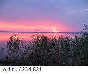 Купить «Рассвет», фото № 234821, снято 23 июля 2006 г. (c) Мещенко Олег / Фотобанк Лори