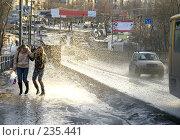 Купить «Облили!», фото № 235441, снято 26 марта 2008 г. (c) Владимир Власов / Фотобанк Лори