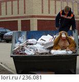 Купить «Дворник утрамбовывает мусор в контейнере во дворе жилых домов. Микрорайон «1 Мая». Город Балашиха. Московская область», эксклюзивное фото № 236081, снято 28 марта 2008 г. (c) lana1501 / Фотобанк Лори