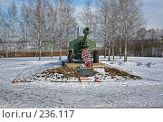 Купить «Шаховская. Памятник героям ВОВ.», фото № 236117, снято 9 марта 2008 г. (c) Бушева Анастасия / Фотобанк Лори